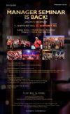 Anda Bisa Ikuti Manager Seminar 2016 di Jakarta